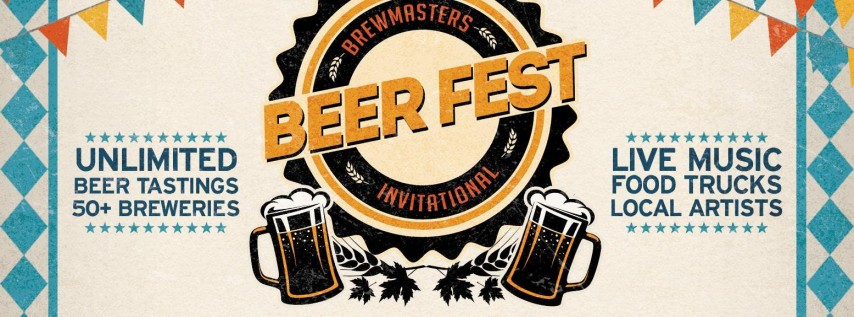 2019 Brewmaster's Invitational Beer Festival