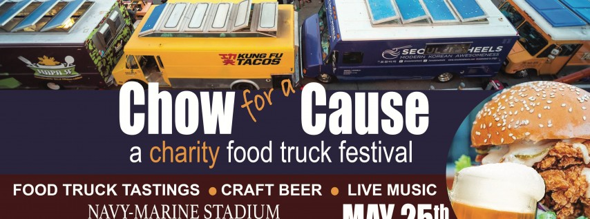 Chow for a Cause - A Charity Food Truck Festival