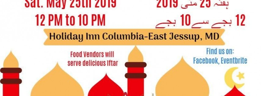 Maryland Eid Bazaar