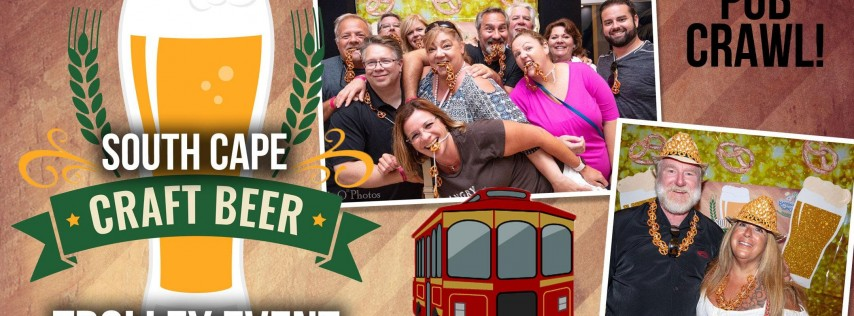 3rd Annual Craft Beer Trolley Event