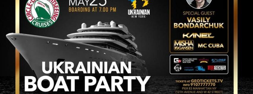 Ukrainian Boat Party in New York