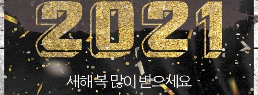 Drunken Dragon's New Year's Eve 2021