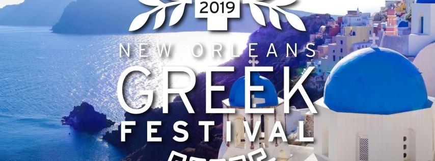 2019 New Orleans Greek Festival