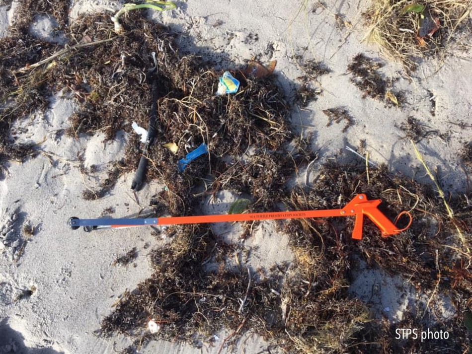 On Your Own Beach Clean Up