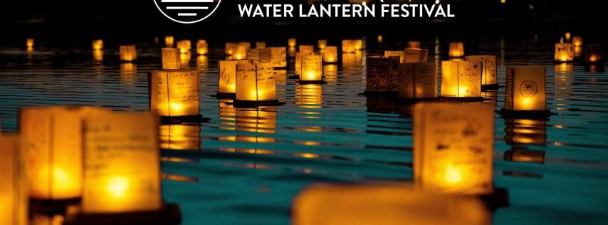 Utah County, UT | 1000 Lights Water Lantern Festival 2019