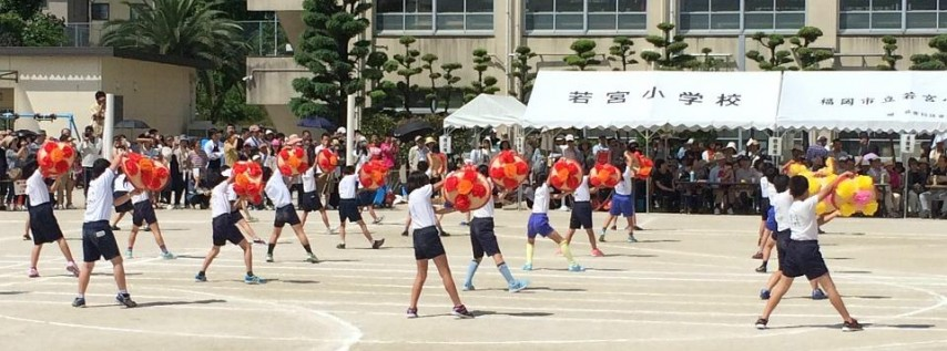Creative Play: Sports Day (Undōkai)