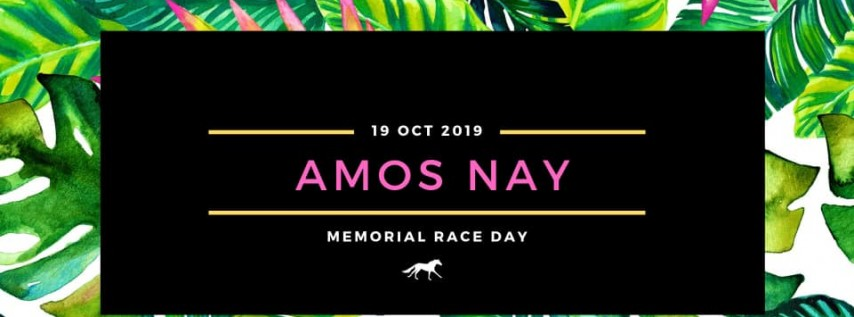 2019 Amos Nay Memorial Race Day
