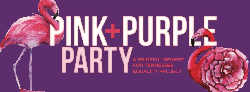 Pink and Purple Pre-Pride Party