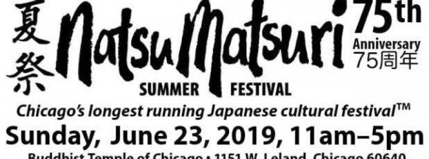 Japanese Cultural Summer Festival (Natsu Matsuri)