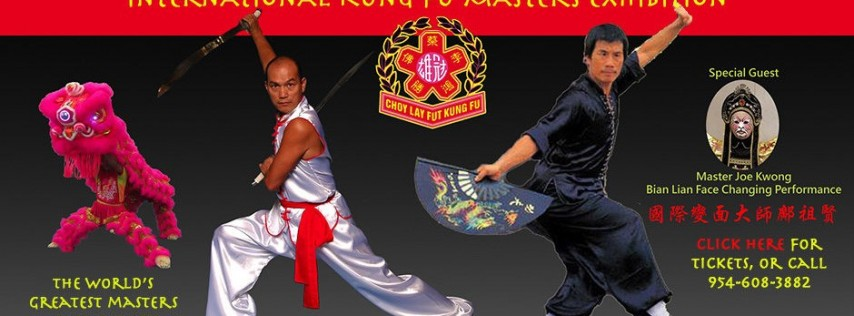 Lee Koon Hung Kung Fu 50th Anniversary & Masters Exhibition