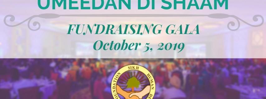Umeedan Di Shaam 2019 - You are Invited