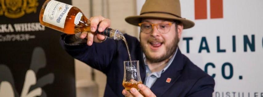 Whiskies of the World® Houston 2019