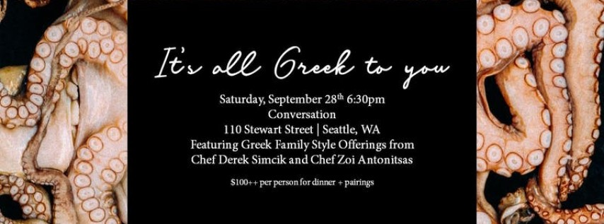 Greek Family Style Dinner with Chef Derek Simcik and Chef Zoi Antonitsas