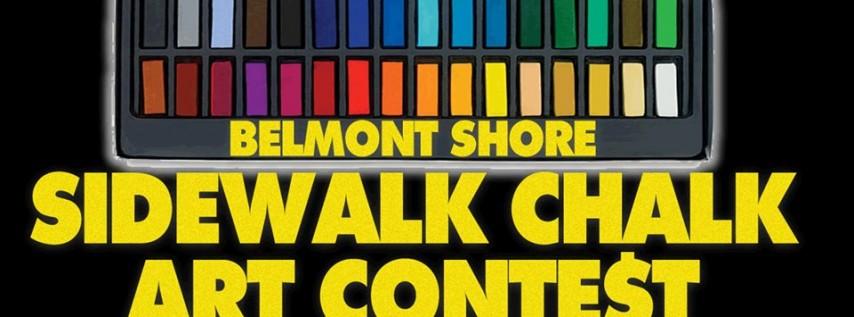 Belmont Shore Sidewalk Chalk Art Contest | JustinRudd.com/chalk