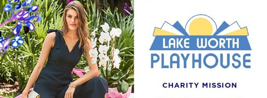 Shop for a Cause in Support of Lake Worth Playhouse