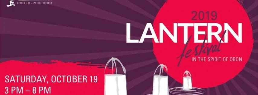 Lantern Festival 2019: In the Spirit of Obon