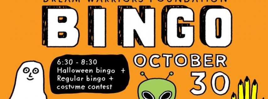 BOO! Bingo: Halloween-themed Bingo @ The Hotel Clermont