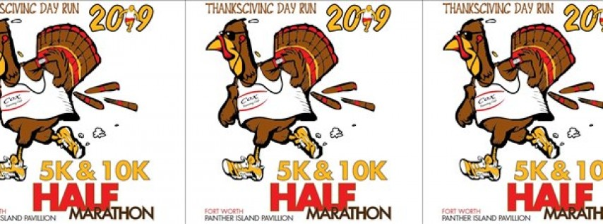 2019 CRC Thanksgiving Day Run - Fort Worth, TX 2019