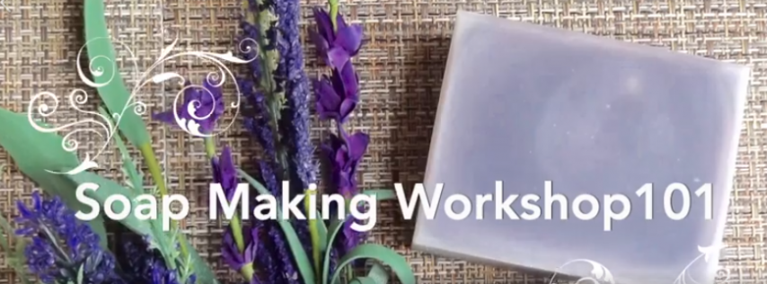 Make Your Holiday Gifts-Cold Process Soap Making Workshop 101
