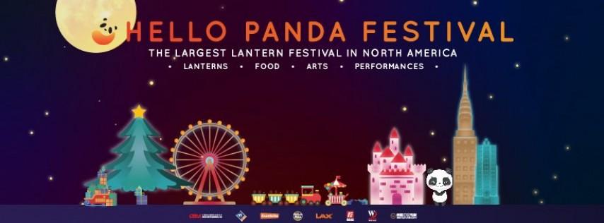Hello Panda Festival@CITI FIELD- 'A Lantern, Food and Arts Extravaganza'
