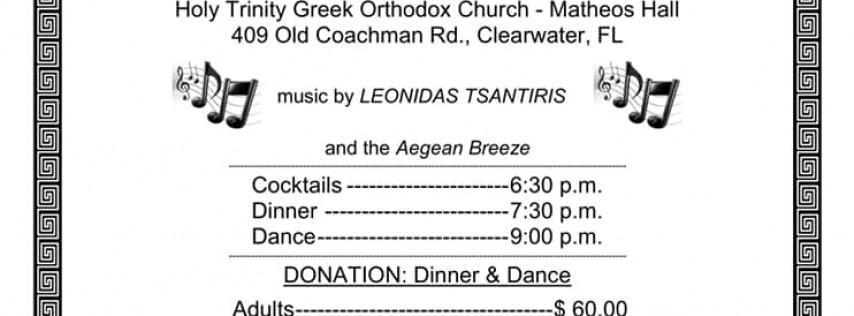 43rd Annual Pan-Icarian Winter Glendi Dinner Dance