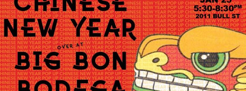 Chinese New Year at Big Bon Bodega