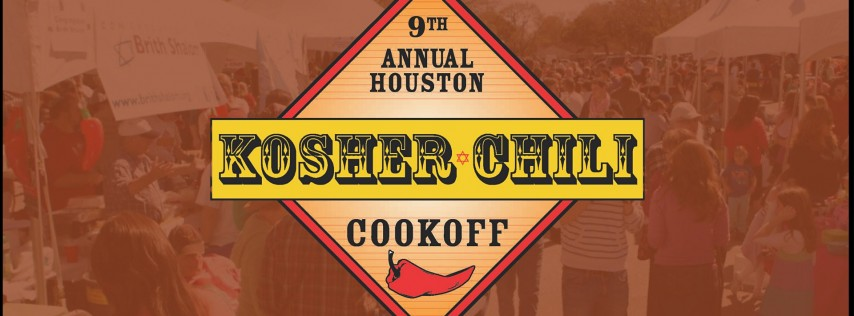 9th Annual Houston Kosher Chili Cookoff