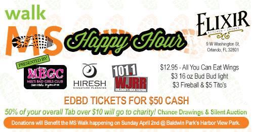 EDBD Happy Hour For A Cause | Elixir