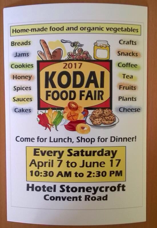 Kodaikanal food fair 2017