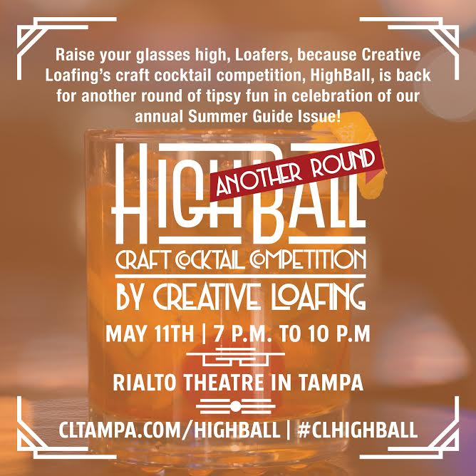 Creative Loafing's HighBall Another Round 2017