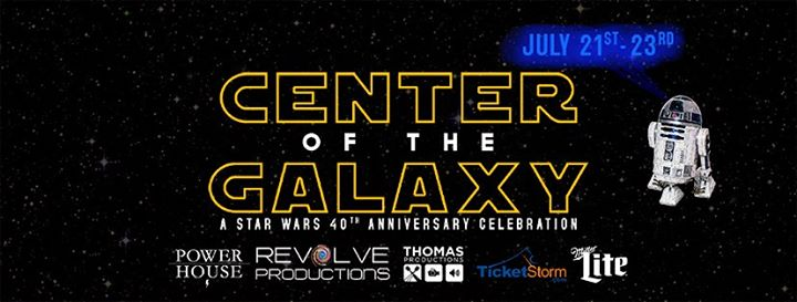 Center Of The Galaxy Festival 2017 Oklahoma City Ok Jul