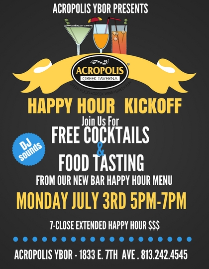 Happy Hour Kickoff Party