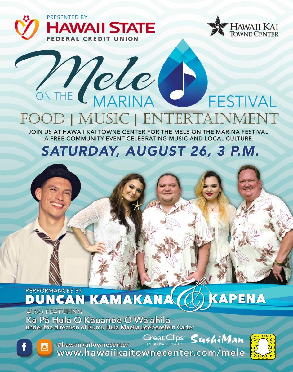 Mele On The Marina Festival August 26 Honolulu Hi Aug 26 2017