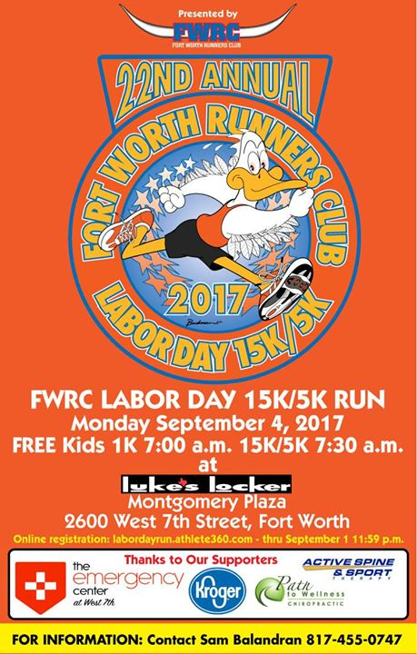 2017 Labor Day Race