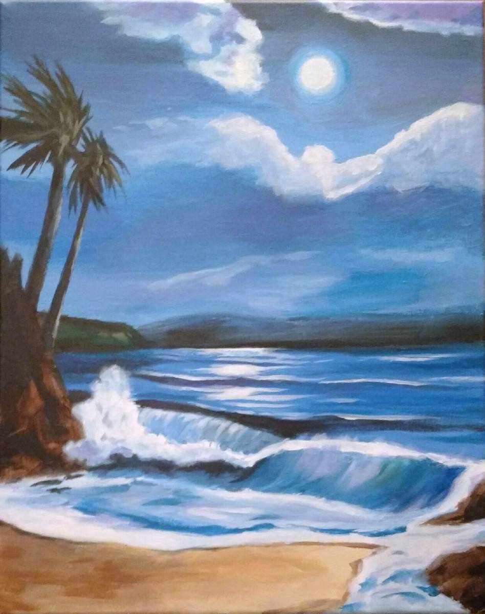 Wine & Canvas Painting Class: Tropical Night