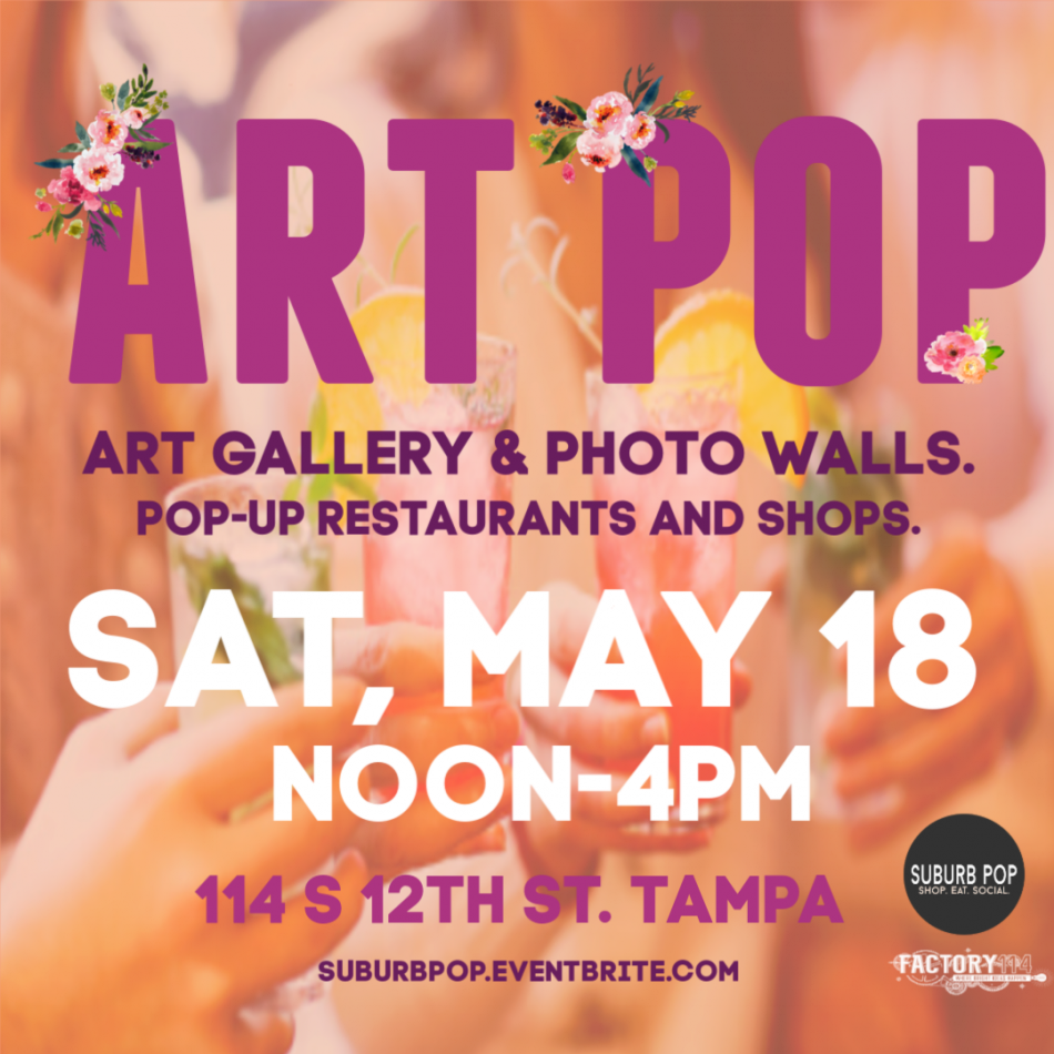 ART POP Gallery