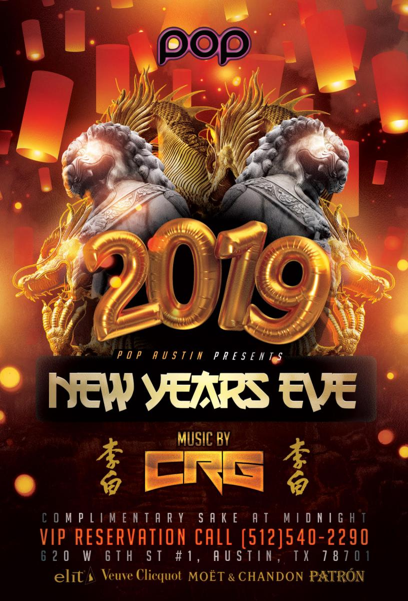 POP New Years Eve, Austin TX - Dec 31, 2018 - 8:00 PM