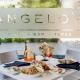 Thanksgiving at Angelo Elia Pizza, Bar, & Tapas