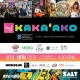 'A TASTE OF KAKAʻAKO' WELCOMES BUSINESS PROFESSIONALS TO PREMIER NETWORKING EVENT, APRIL 18