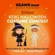 Keawe Retail Virtual Keiki Halloween Costume Contest