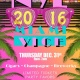 NYE 2016 Miami Vice at Downtown Cigar Lounge