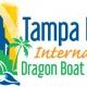 TAMPA BAY INTERNATIONAL DRAGON BOAT RACES 2016