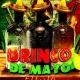 Drinco De Mayo
