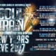 Soul Train NYE 2017 at the Downtown Cigar Lounge