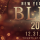 BLISS NYE 2017 Diesel Club Lounge 12.31.16