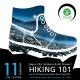 BCO & REI present: Hiking 101: All temperatures & Easy Essentials