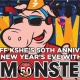 2017 El Monstero NYE at The Pageant