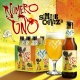 Cinco de Mayo with Flying Dog Brewery