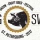 St. Pete Pig & Swig Festival - FREE EVENT
