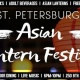 St. Pete Asian Lantern Fest - Free Admission